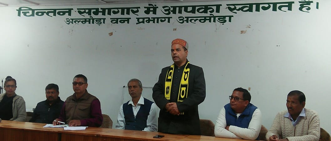 General OBC Employees Organization