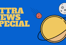 uttra news special