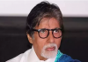Amitabh Bachchan admitted in hospital, corona infection confirmed
